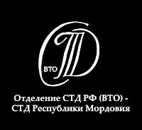 http://stdrf.ru/