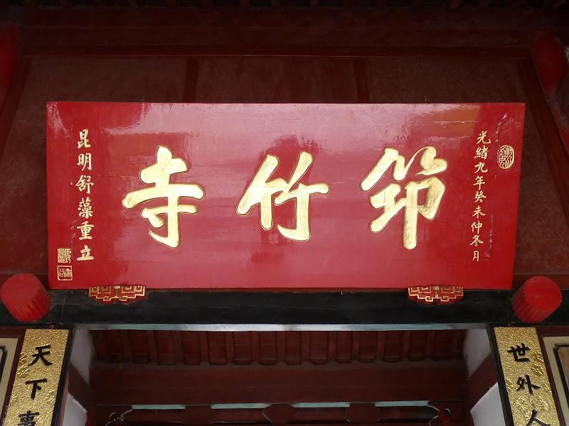 Chine .Yunnan . Lac au sud de Kunming ,Jinghong xishangbanna,+ grand jardin botanique, de Chine +j - Picture1%2B379.jpg