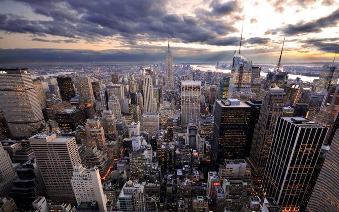 Rockefellers View by Dominic Kamp1