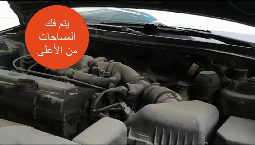 مساحات السيارات من الأجزاء المهمة في السيارة