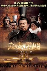The Qin Empire - Đại tần đế quốc