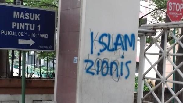 Kampus UIN Jakarta Jadi Korban Vandalisme 'Islam Zionis', Polisi Turun Tangan