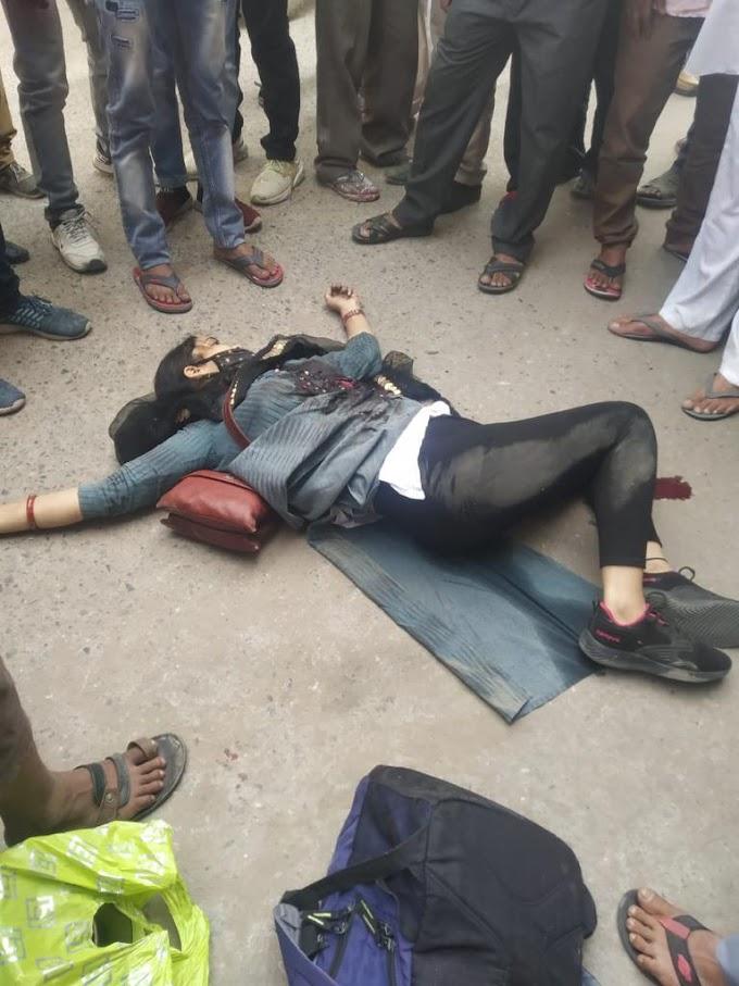 26 साल की महिला की चाकुओं से गोदकर हत्या #delhinews #hatyanews #murdernews #delhi #murderlive