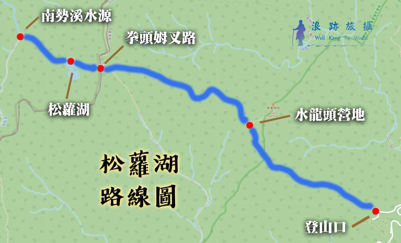 松蘿湖路線