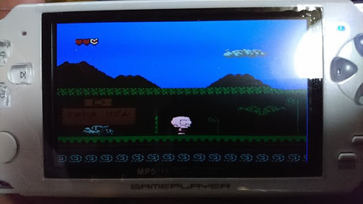 "DSC 1428 thumb%25255B3%25255D - 【ガジェット】怪しさ満点!「4.3"" Game Console MP5 Media Player (8GB)」レビュー。中華製PSP風レトロゲームポータブル機【レトロゲーム/パチモノ】"