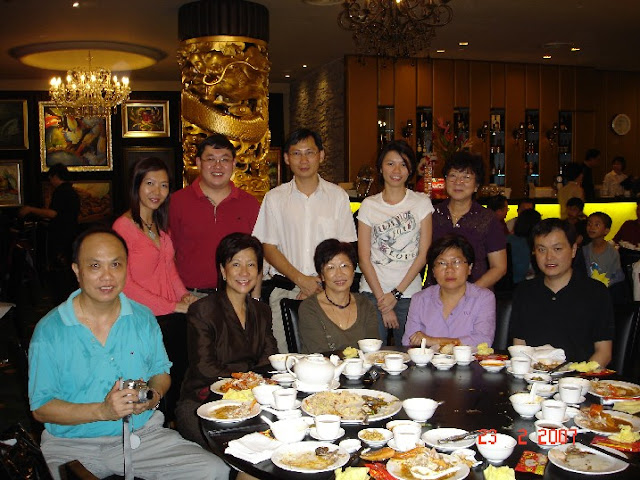 Others - 2007 - Chinese New Year Dinner - CNY07-022.JPG