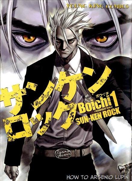 P00001 - Sun-Ken Rock v1