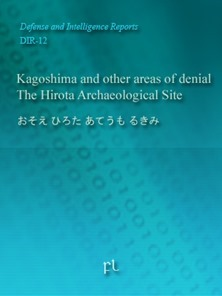 Kagoshima and other areas of denial Cover