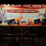 PrathibaPuraskara