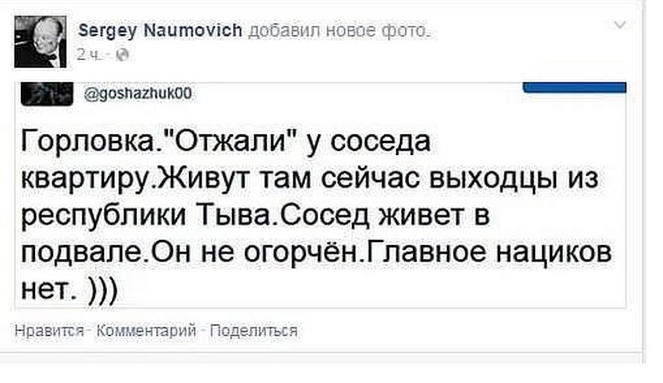 Наши бойцы подняли украинский флаг над шахтой возле оккупированной террористами Горловки - Цензор.НЕТ 1189