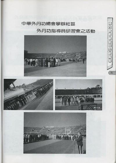 雜誌8-70.jpg