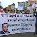 Demonstration in favor of Kulman Ghising in Balaju and Jorpati
