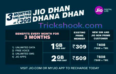 Jio Dhan Dhana Dhan Offer