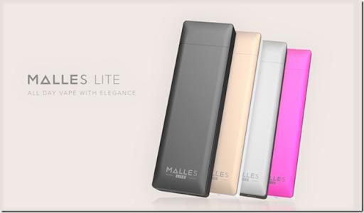 malles 1 thumb%255B1%255D - 【スターターキット】VapeOnly MALLE S LITE(マル エス ライト)レビュー。さらにコンパクトになって帰ってきた!携帯にも優れ、場所を選ばず誰にでもオススメできるシガレットタイプ!【シガレットタイプ/コンパクト/携帯】