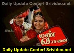 Manvasanai 03-04-2013 Episode 436 | Raj Tv Shows Mann vasanai Serial 3rd April 2013 at srivideo
