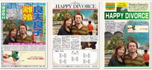 surat-khabar-perceraian