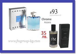 Парфюм FM 93 PURE - AZZARO - Chrome