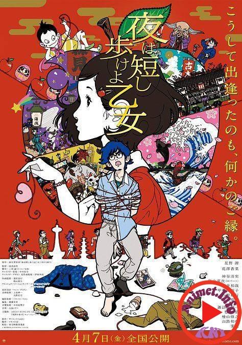 YORU WA MIJIKASHI ARUKEYO OTOME - Night Is Short