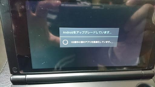 DSC 1516 thumb%25255B3%25255D - 【神機】「GPD XDゲームタブレット」レビュー。懐かしのファミコンからドリームキャストまで動作!一生遊べる神Android機【タブレット/ガジェット】