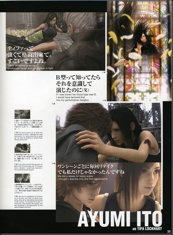 Final Fantasy VII Advent Children -Reunion Files-_854343-0025