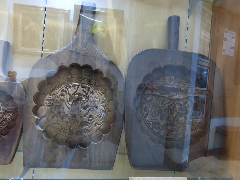 Danshui et une impressionnante collection de moules à gâteaux - P1240837.JPG