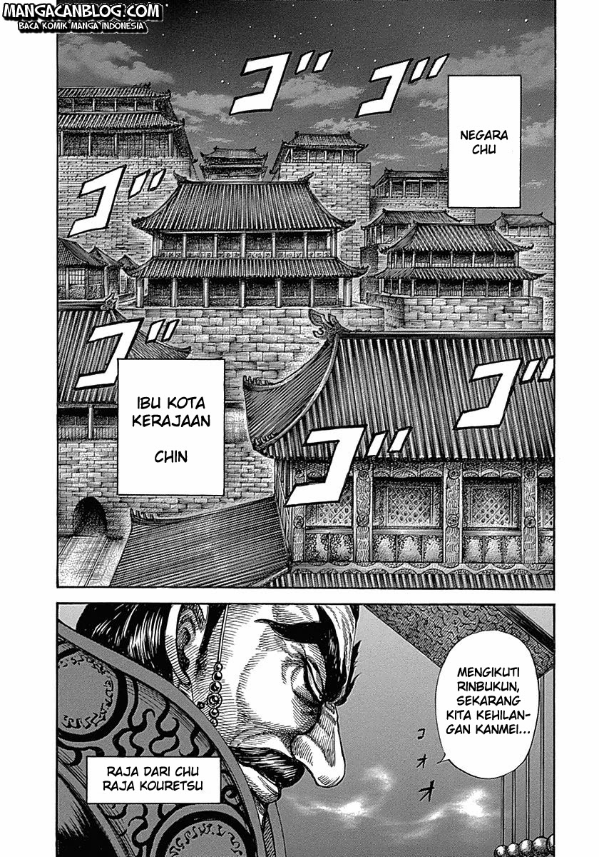 Kingdom Chapter 319