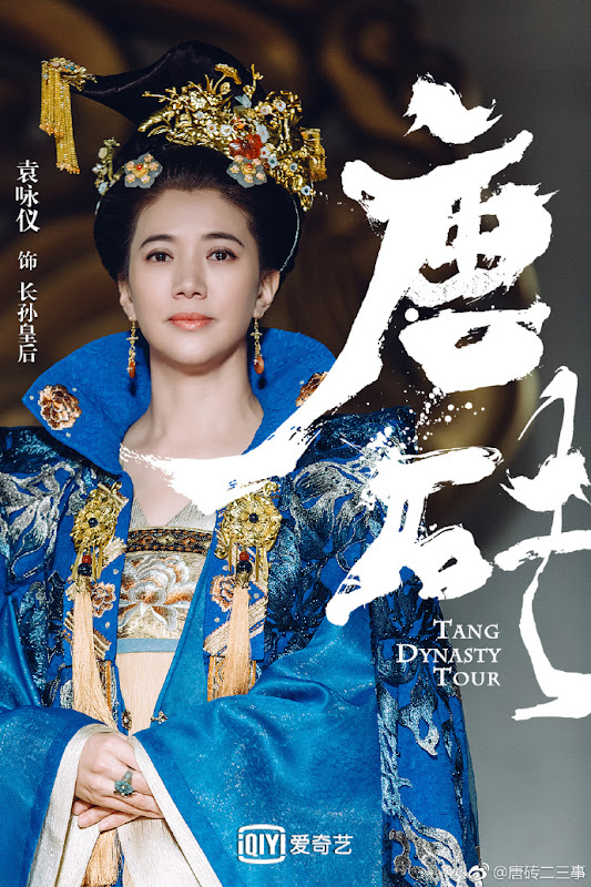 Tang Dynasty Tour China Web Drama