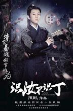 Liu Yichen China Actor