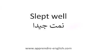 Slept well نمت جيدا
