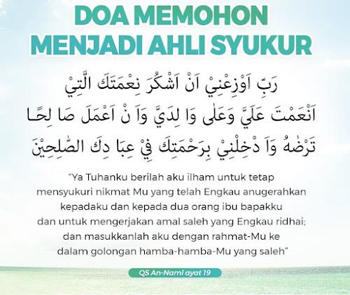 doa memohon menjadi ahli syukur