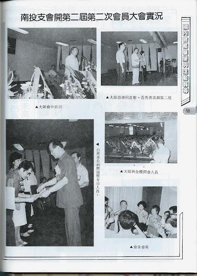 雜誌7-96.jpg