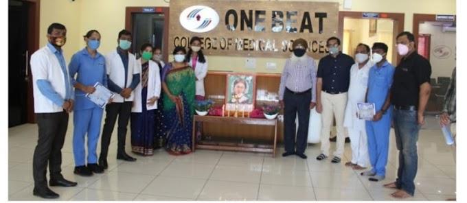 वन बीट कॉलेज ऑफ़ मेडिकल साइंसेस संत गढ़ नगर भीरा लखीमपुर खीरी संस्थान ने ऑनलाइन मध्यम से मनाया अंतरराष्ट्रीय नर्स दिवस #Uttarpradesh News