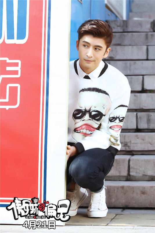 Mr. Pride and Miss Prejudice China Movie