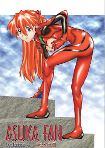 ASUKA FAN vol.4