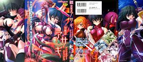 Taimanin Asagi Anthology