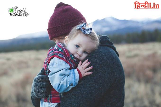 Valentine week Hug day Quotes