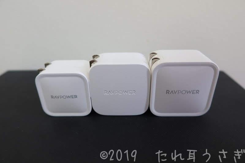 RAVPowerの30Wの窒化ガリウム充電器「RP-PC120」を早速レビュー 想像より小さい