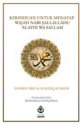 KERINDUAN UNTUK MENATAP WAJAH NABI ṢALLALLĀHU 'ALAYHI WA SALLAM
