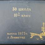 Albom 1973 10-3
