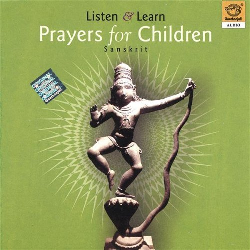 Listen & Learn Prayers For Children By Prema Rengarajan Devotional Album MP3 Songs