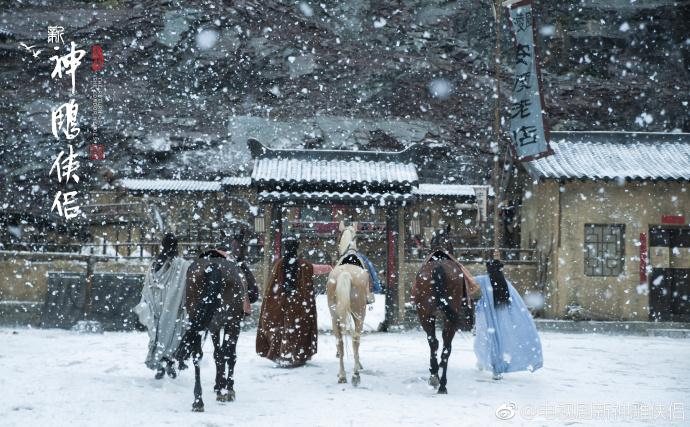 The Return of the Condor Heroes China Drama
