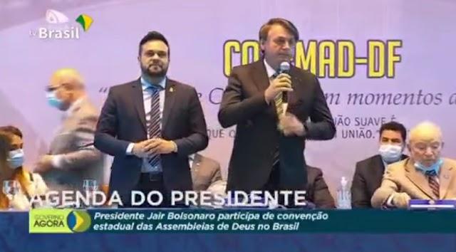 Presidente Jair Bolsonaro participa de evento das Assembleias de Deus no distrito federal