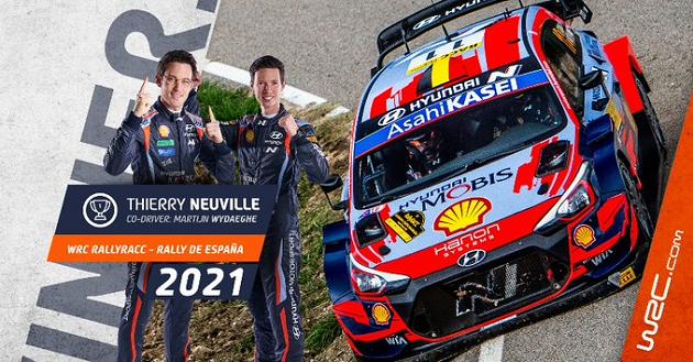 WRC - Ράλλυ Ισπανίας: Κέρδισε ο Neuville, παίζεται ακόμα ο τίτλος