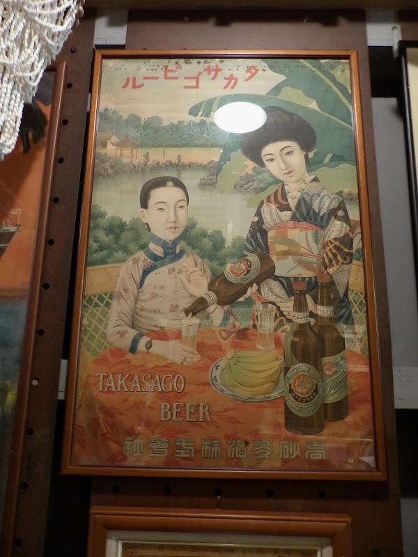 Taipei. Formosa Vintage Museum Cafe - P1030851.JPG