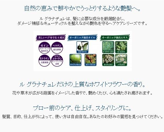 2014-08-04_210903.jpg