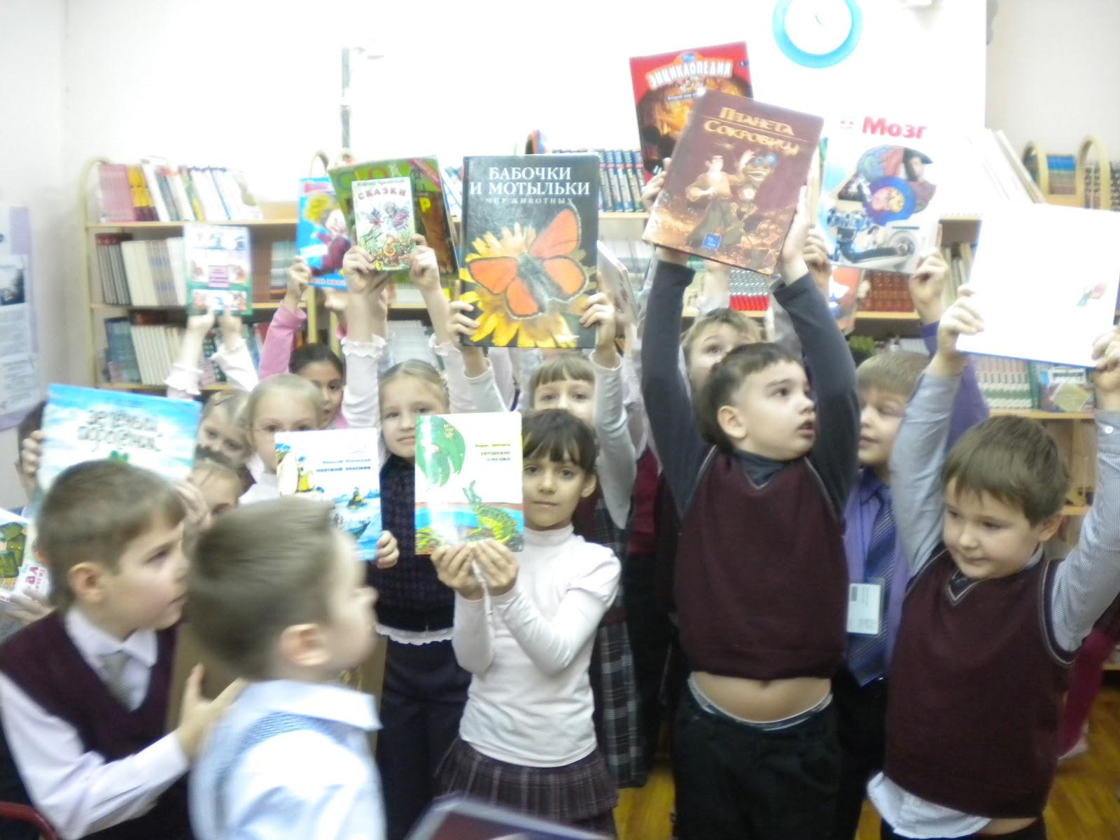 знакомство с школьной библиотекой сценарии