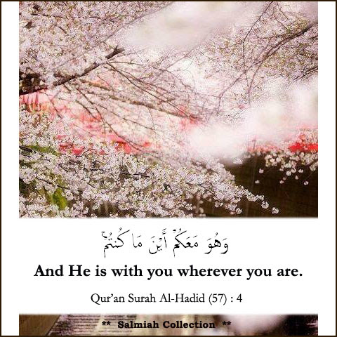 Islamic Quote 2: He is with you wherever you are