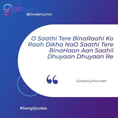 O Saathi Re song Quotes,  O Saathi Re lyrics
