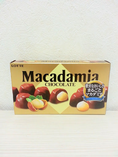 ロッテマカダミアチョコレートの写真