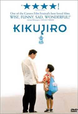 Kikujiro - Mùa Hè Của Kikujiro